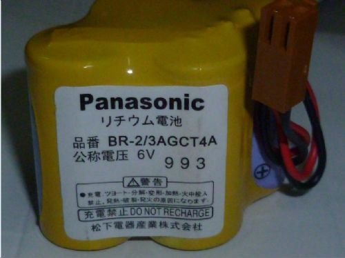 Lithium Battery (Panasonic BR 2/3 AGCT4)