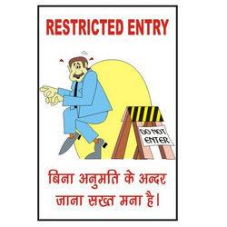 Hindi Safety Posters