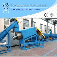 PE And PP Film Plastic Recycling Machine