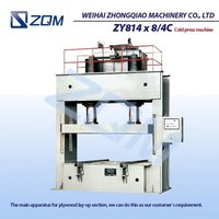 Zy814x8-4c Cold Press