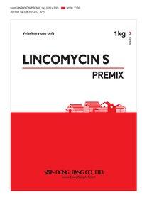 Lincomycin S Premix