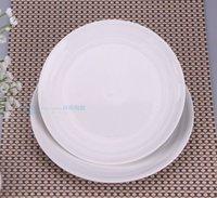 Ceramic Boneware Hotelware Plate