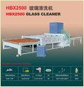 Glass Washing Machine HBX2500